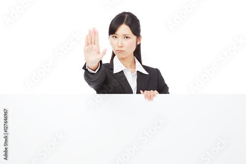 Fotografija  女性 ビジネス メッセージボード 制止