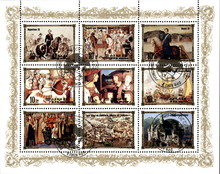 North Korean Old Postage Stamp