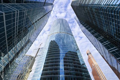Obraz na płótnie nowoczesne wieżowce