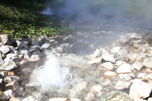 Geyser.Pong Duead Papae Chaing...