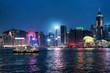 Skyline at Victoria Harbor of Hong Kong