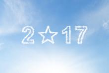 2017 And Star Shape Cloud On Blue Sunshine Sky