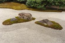 Kenninji Japan