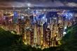 Skyscrapers, Victoria Harbor, Kowloon and Hong Kong Island, Hong Kong, China