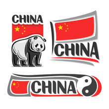 Vector Logo China, 3 Isolated Images: Vertical Banner Giant Panda Bear On Background Chinese National State Flag, Symbol Ancient Chinese Tao Philosophy Yin And Yang, Republic Of China Ensign Flags.