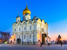 Cathedral Of The Archangel In Moscow's Kremlin