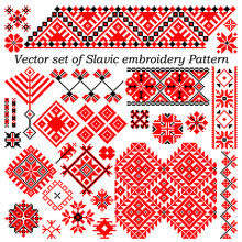Vector Set Of Pattern Slavic Embroidery (29 Elements) - Stock Vector