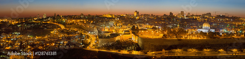 Photo  Jerusalem - The Panorama from Mount of Olives to old city at dusk