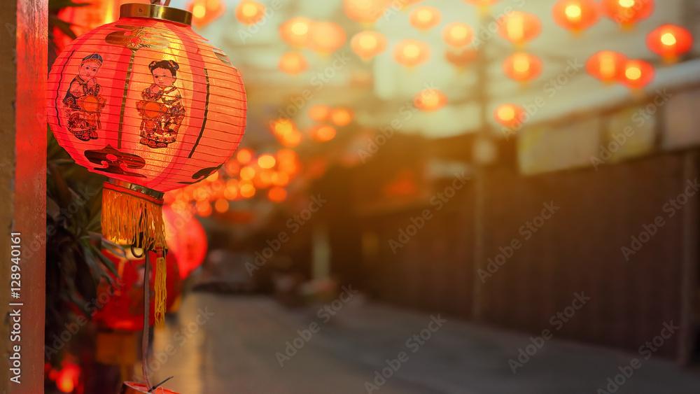 Fototapeta Chinese new year lanterns in china town