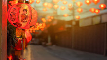 Chinese New Year Lanterns In C...