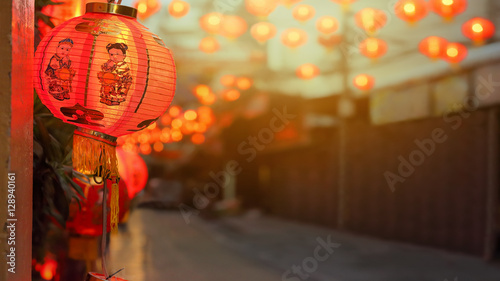 Aluminium Prints Peking Chinese new year lanterns in china town.