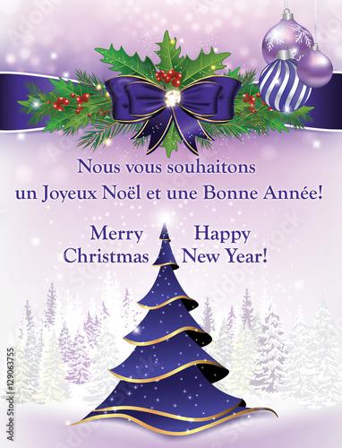 Joyeux Noel Et Nouvel An.Nous Vous Souhaitons Un Joyeux Noel Et Une Bonne Annee