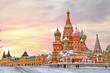 Leinwandbild Motiv Moscow,Russia,Red square,view of St. Basil's Cathedral in winter