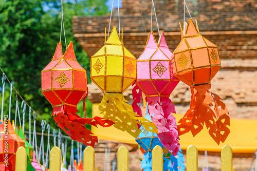 Fotografie, Obraz  Festive hanging lanterns, Yee Peng Festival, Chiang Mai, Thailan