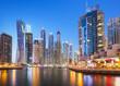 Dubai Marina skyline at night, Dubai City