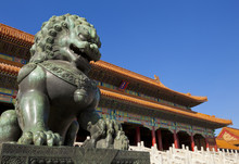 Male Bronze Lion, Gate Of Supreme Harmony, Outer Court, Forbidden City, Beijing, China