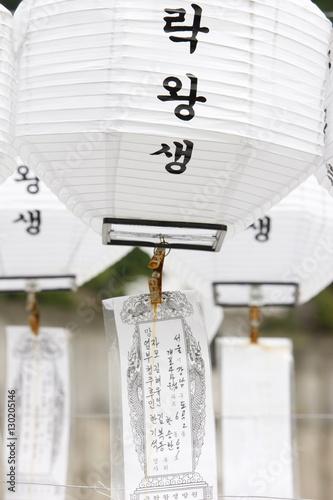 White lanterns honoring the dead, Seoul, South Korea, Asia