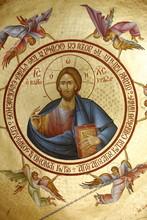 Ceiling Fresco In Capharnaum (Capernaum) Greek Orthodox Church, Capharnaum, Galilee, Israel