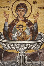 Greek Orthodox Icon Depicting Mary As A Well Of Life, St. George's Orthodox Church, Madaba, Jordan