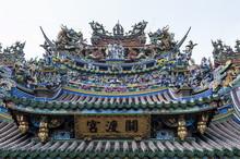 Colourful Ornamented Roof, Guandu Temple, Guandu, Taipeh, Taiwan