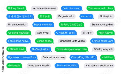 Bonne Année En Plusieurs Langues Sur Des Bulles Sms Comprar