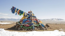 An Ovoo, Traditional Place Of Worship In The Middle Of The Mongolian Countrtyside, Mongolia