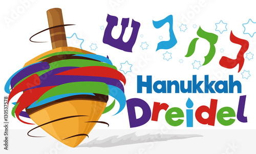 Fotografie, Obraz  Colorful Dreidel Toy Spinning in Hanukkah Celebration, Vector Illustration