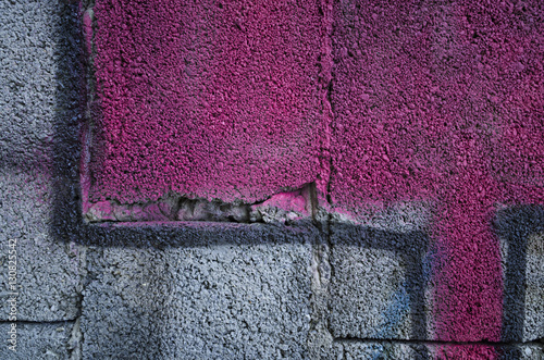 Graffiti wall detail background © adzicnatasa