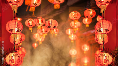 Foto op Aluminium China Chinese new year lanterns in china town.