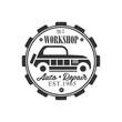 Vintage Car Repair Workshop Black And White Label Design Template