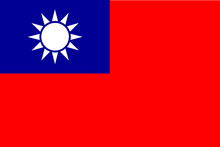 Taiwan Flag, Flag Of The Repub...