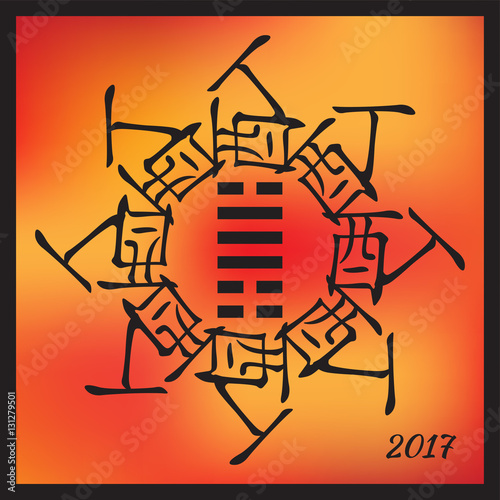 Symbol Of 2017 New Year From Chinese Hieroglyphs Translation Of