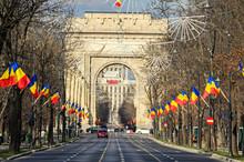 The Arch Of Triumph (Arcul De ...