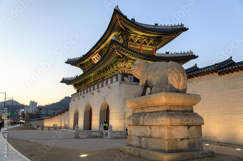 Gwanghwamun gate at Gyeongbokgung Palace at night in Seoul, South Korea Poster