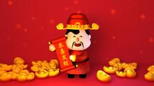 3d Rendering Chines God Of Wea...