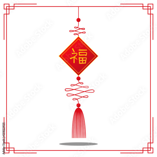 "Valokuva  A charm of ""FU"" means: luck, a chinese word, chinese new year and festival"