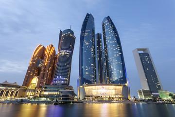 Fototapeta na wymiar Etihad Towers in Abu Dhabi, UAE