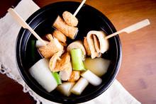 Fish Cake Soup - Korean Food
