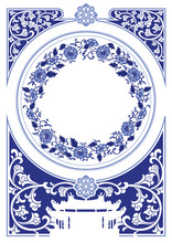 Vector Blue And White Chinese ...