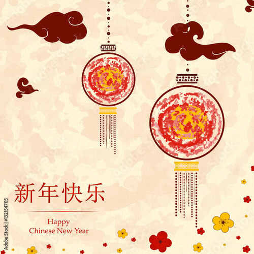Postcard Chinese New Year Lantern Chinese New Year. vector ...