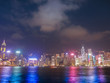 Skyline of Hong Kong city at twilight time, view from Victoria H