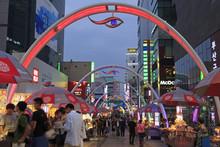 BIFF Square, Nampo District, Busan, South Korea