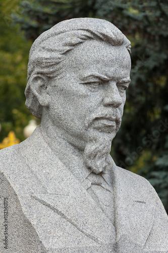 Foto auf Gartenposter Historische denkmal Monument to A.S. Popov, inventor of radio