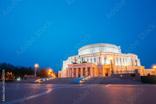 National Academic Bolshoi Opera And Ballet Theatre Of The Republic Of Belarus Tablou Canvas