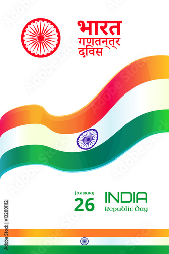 Republic Day in India, 26 January  Set of vector design elements