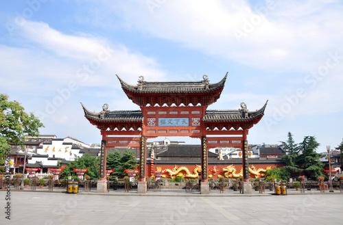 Nanjing Confucius Temple, Tian-Xia-Wen-Shu (means the center of national culture) Archeay on the bank of Qinhuai River, Nanjing, Jiangsu, China Poster