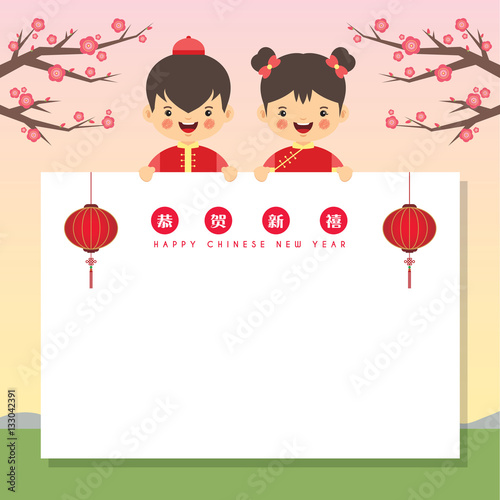 Chinese new year greetings with lanterns and chinese kids holding ...