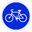 canvas print picture - Panneau routier en France :  Piste ou bande cyclable obligatoire et réservée aux cycles à deux ou trois roues