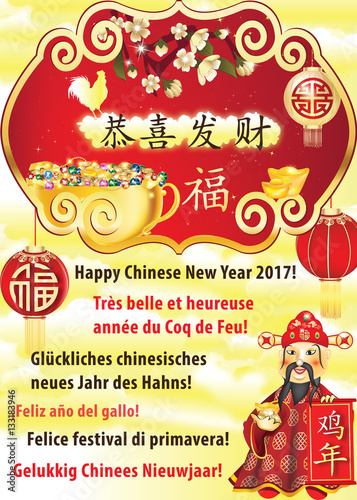 Printable greeting card in many languages happy chinese new year of printable greeting card in many languages happy chinese new year of the rooster m4hsunfo