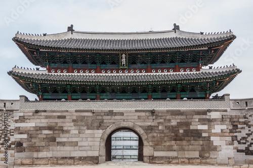 Zdjęcie XXL Südtor Namdaemun w Seulu